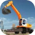 挖掘机模拟器手机版