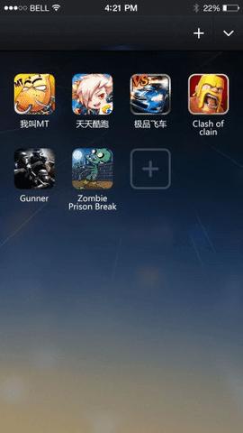 手机游戏速度调节器