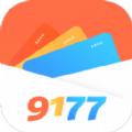 9177游戏盒子
