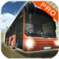旅游客车巴士公路驾驶