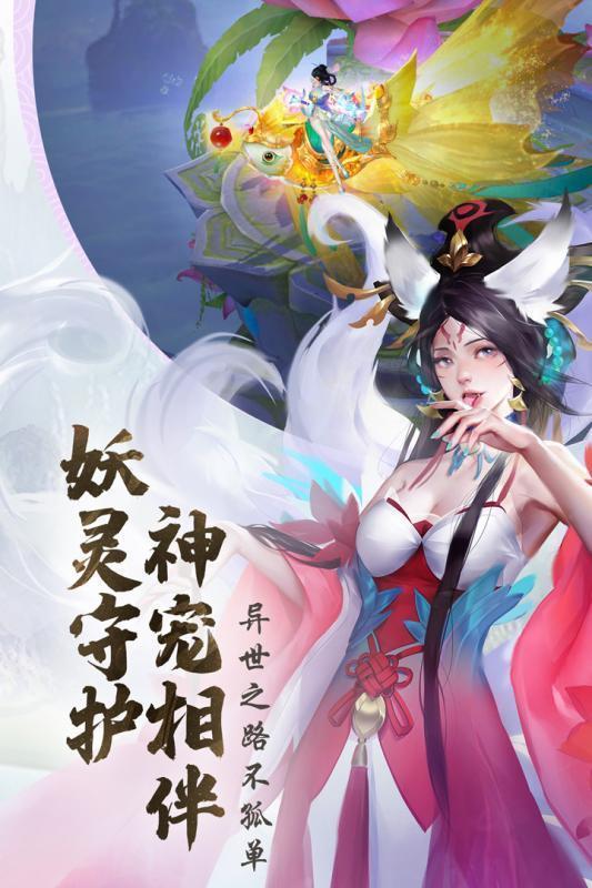 元游青云诀2
