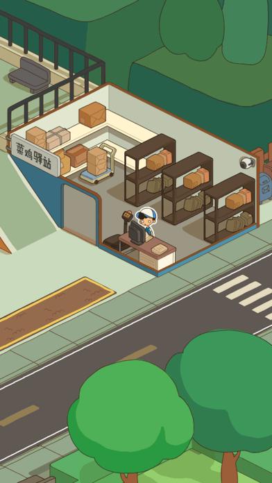 房东模拟器游戏