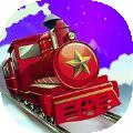 全球铁路模拟器