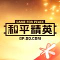 和平营地v3.14.4.711