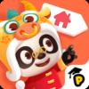 熊猫博士小镇v21.3.70