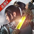 妖皇神王手游v1.0.2